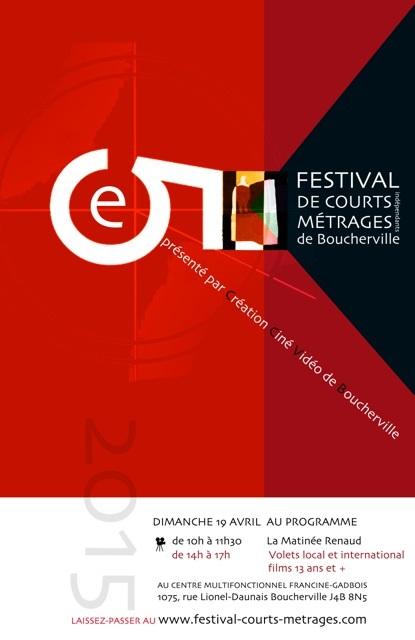 Affiche du Festival de Courts-Métrages de Boucherville 2015